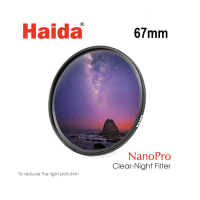 Haida_NanoPro_MC_Optischer_Glas_Filter_Clear_Night_mit_67mm_a.png